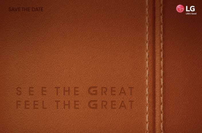 Кожаный LG G4: пафосно долго и дорого
