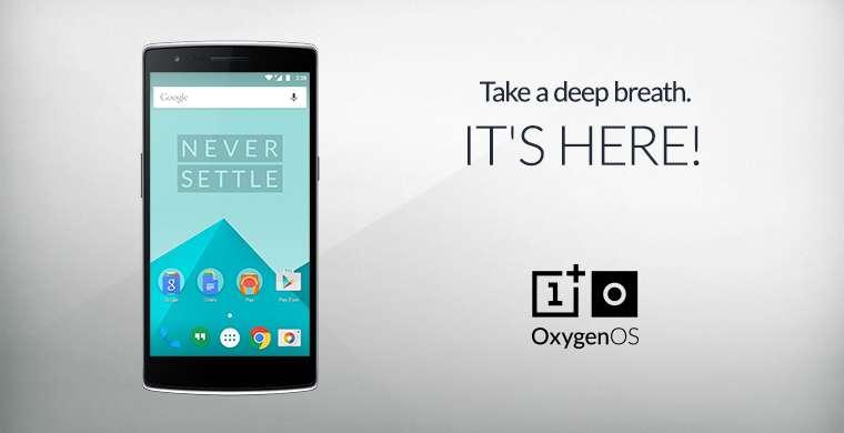 OPPO, наконец, доделали OxygenOS