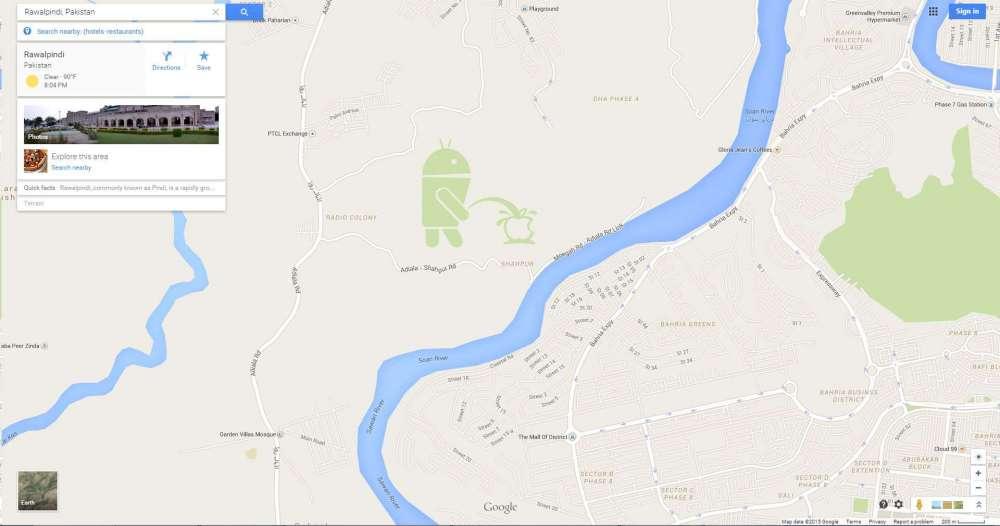 Писающий Android на Google Maps в Пакистане