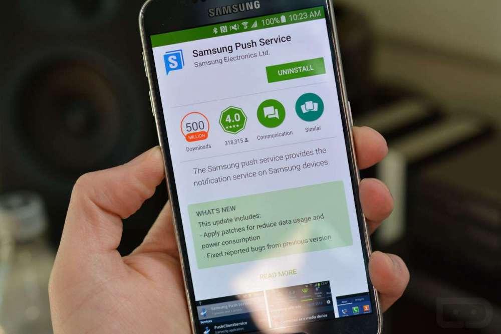 Samsung обновляют Push Service, оптимизируя энергопотребление