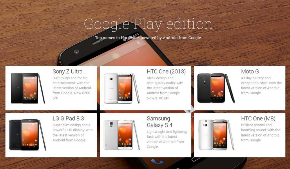 Что пошло не так с устройствами Google Play Edition?