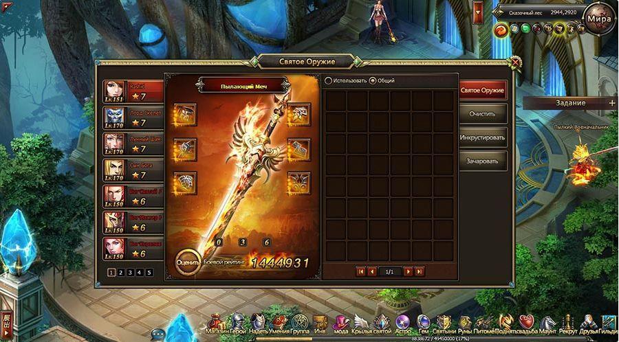 Dragon Knight Online – в погоне за удачей