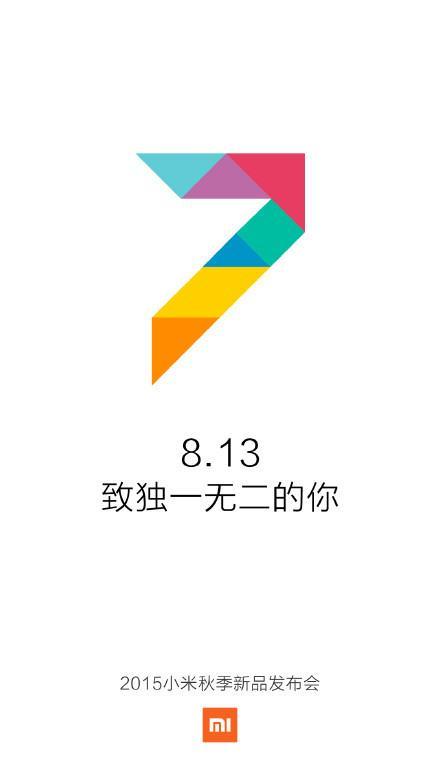 MIUI 7 придёт 13 августа