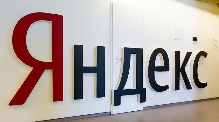Яндекс.Деньги открывают школу мобильных разработчиков