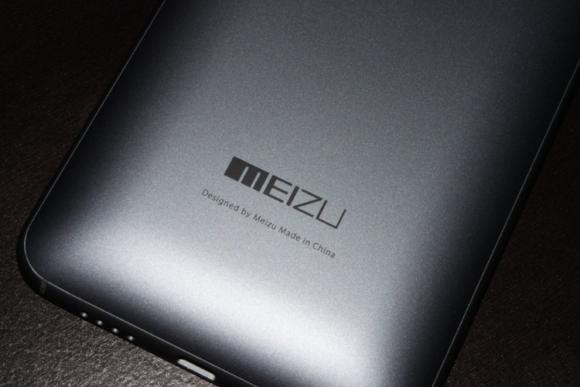 Meizu продала более 20 миллионов смартфонов за 2015 год