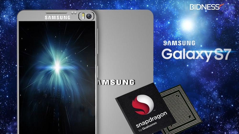 Qualcomm Snapdroagon 820 эксклюзивно для Samsung до апреля