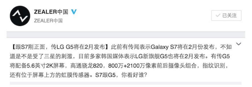 Разговариваем о возможном LG G5