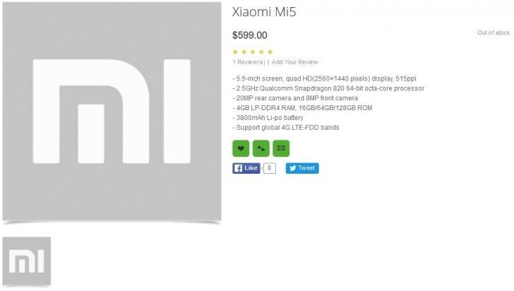 Стали известны все характеристики Xiaomi Mi 5