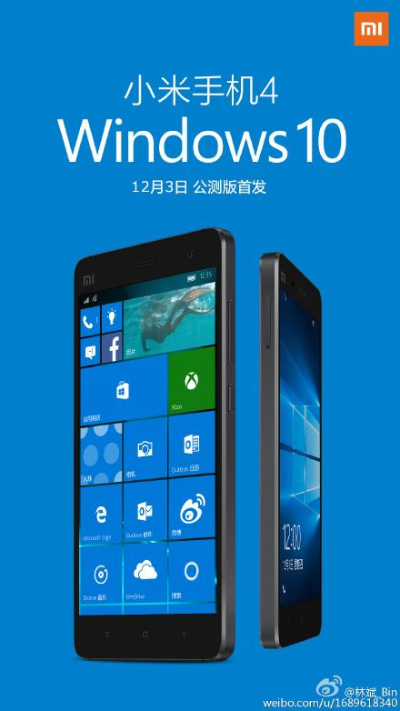 Windows 10 для Xiaomi Mi4 ждём 3 декабря