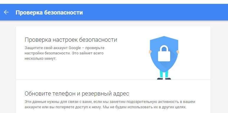 2 гигабайта в подарок от Google за актуальность данных