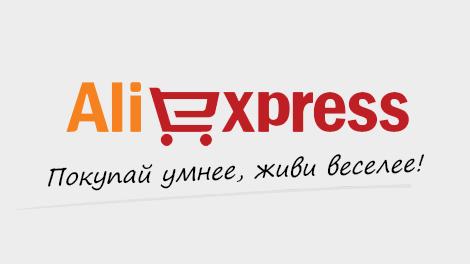 AliExpress открывает пункты выдачи заказов в Москве