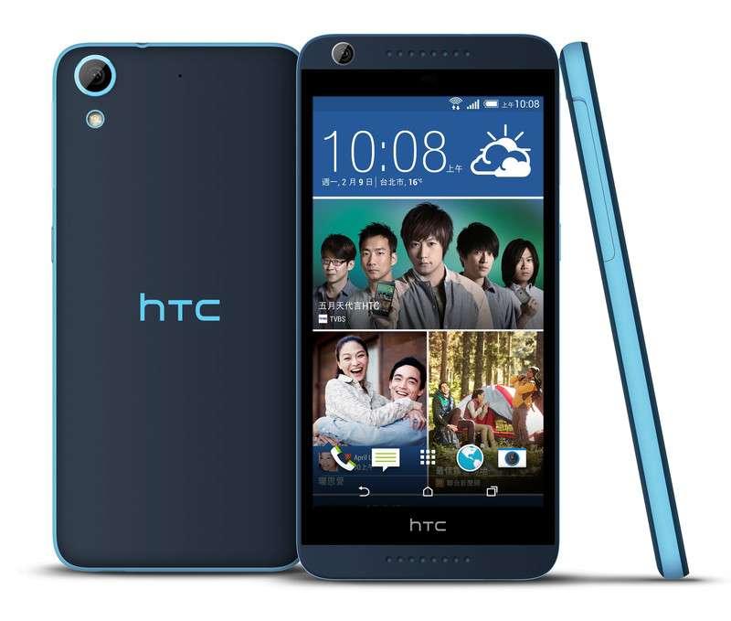 HTC анонсируют Desire 626 для бюджетного сегмента