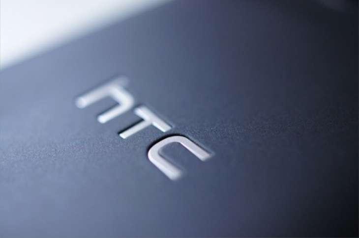 HTC задумали среденячок One M8i