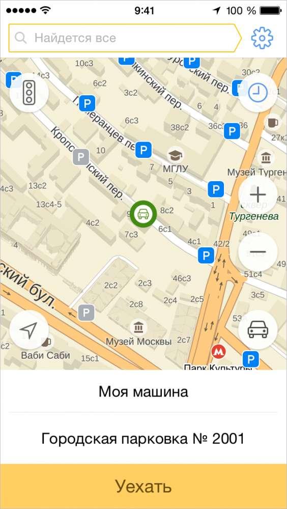 Яндекс поможет московским водителям найти и оплатить парковку