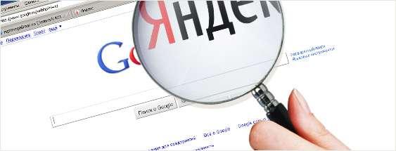Яндекс жалуется в ФАС на Google