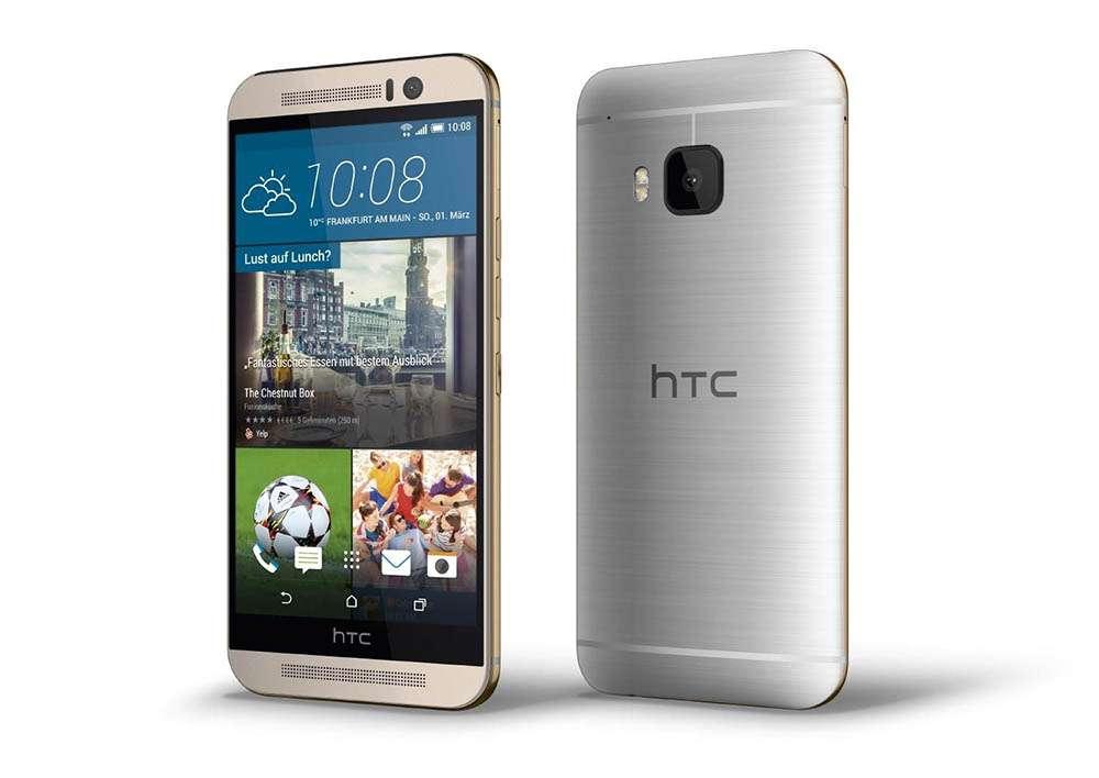 Загадочный HTC M9 появился на страницах интернет-магазина