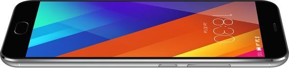 Металлический Meizu MX5 - уже официально
