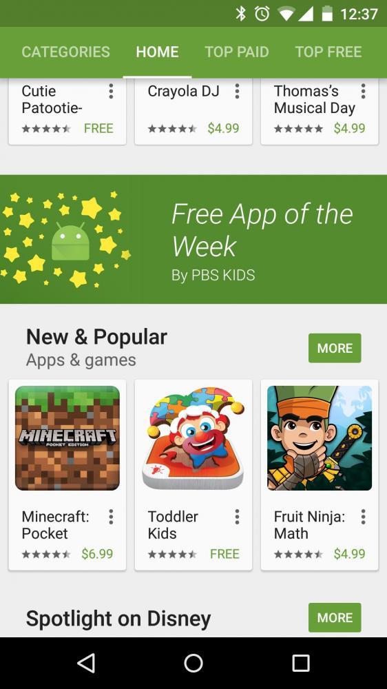 Еженедельные бесплатности в Google Play Store