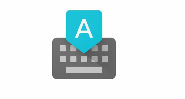 Google Keyboard приятно обновилась, получила синхронизацию