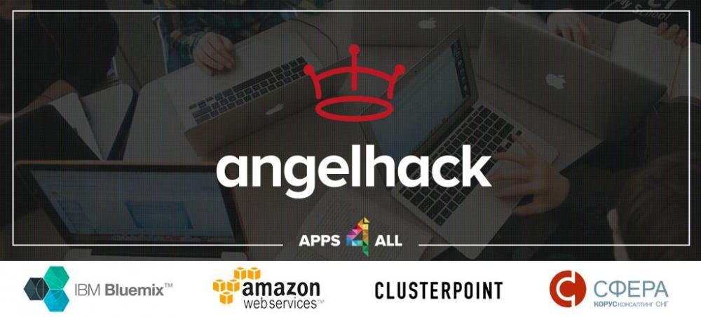 Крупнейший в мире хакатон AngelHack снова пройдет в России!