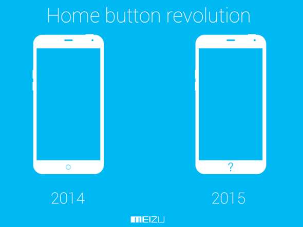 Meizu обещают революцию кнопки домой