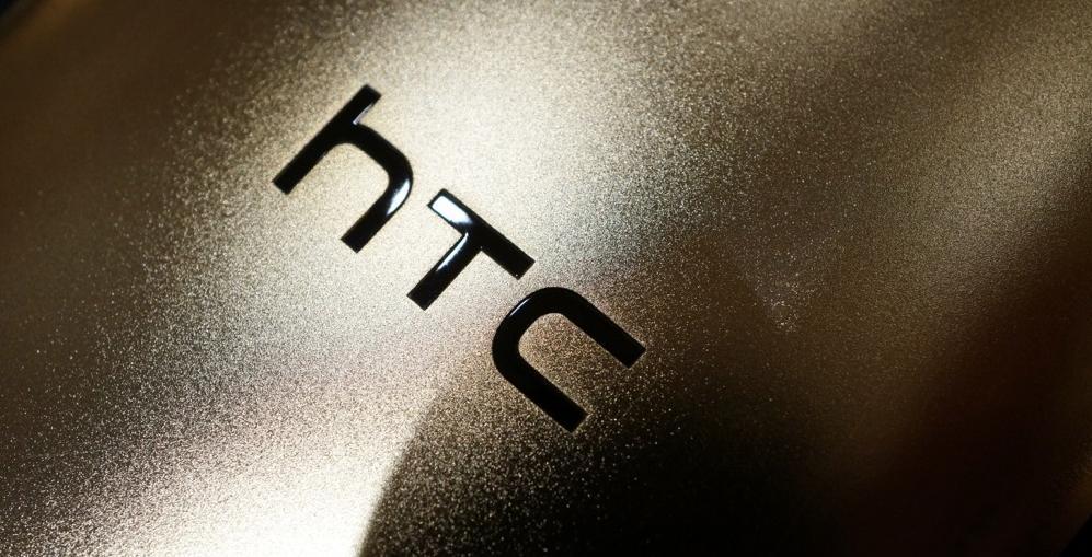 Продажи у HTC снова идут неважно