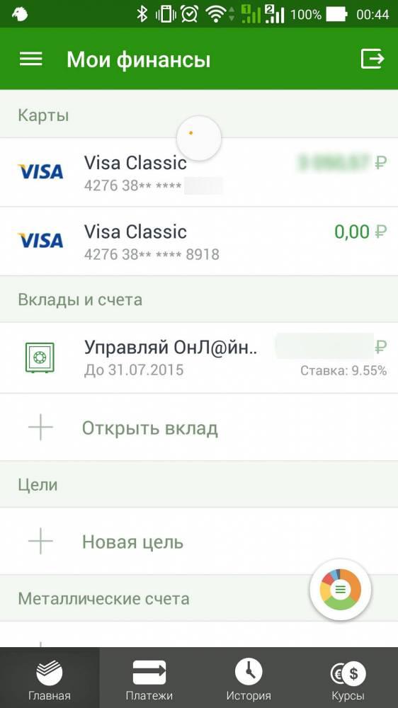 Сбербанк онлайн - любые транзакции и оплаты со смартфона