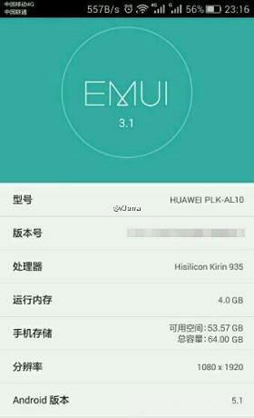 Спецификации Honor 7 на скриншотах