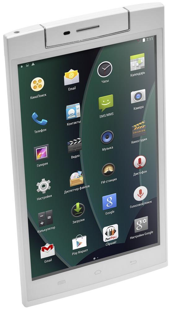 WEXLER.ULTIMA 7 TWIST+: маленький шажок мобильной фотографии