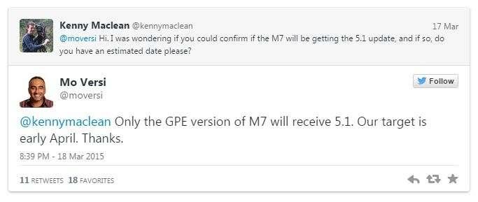 Эпоха HTC One M7 завершилась, обновлений больше не будет