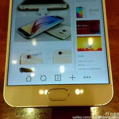 Meizu MX Supreme появляется в интернете на первых фото