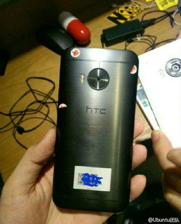 Свежак от HTC: One M9+