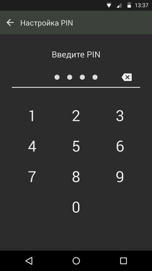 В ICQ появился PIN-код и другие настройки приватности