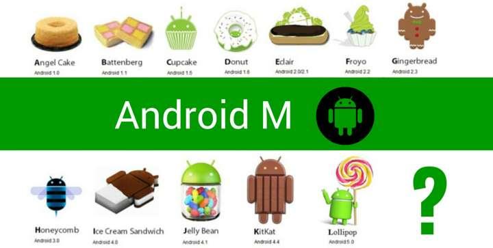 Android M увидим 28 мая
