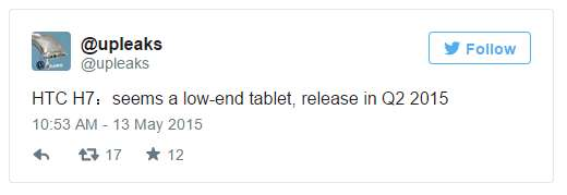 HTC по-тихому готовят бюжетный планшет