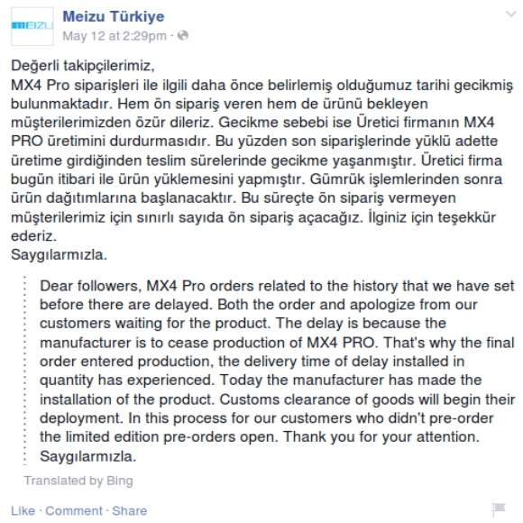 Meizu MX4 Pro снят с производства