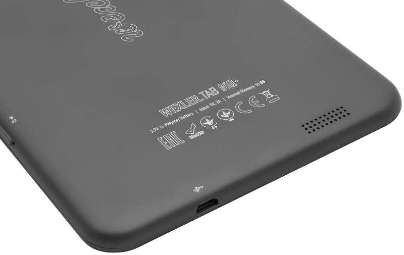 Планшет WEXLER.TAB 8iQ+: плюс к памяти и камере