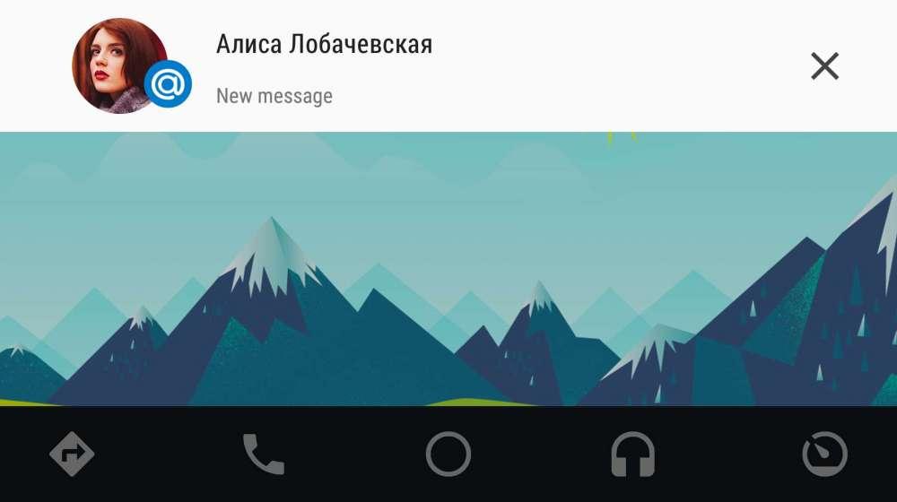 Приложение Почты Mail.Ru «подружилось» с Android Auto