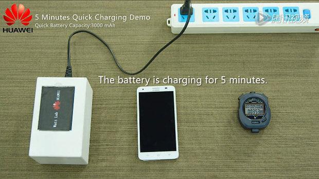 Новый метод очень быстрой зарядки от Huawei