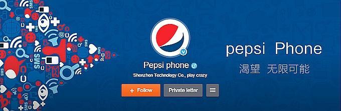 Pepsi может запустить собственный смартфон