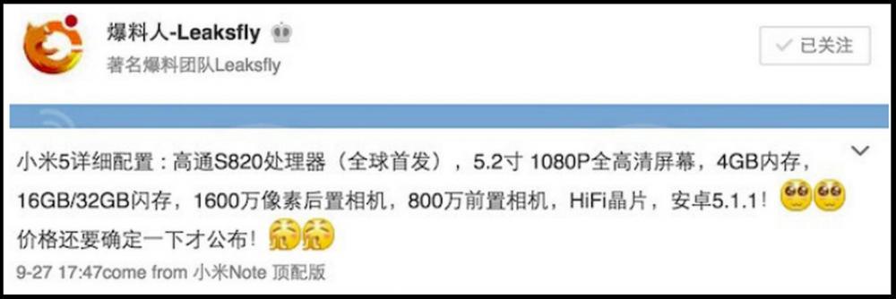 Аналитики предполагают, что Xiaomi выпустит ещё один флагман до конца года