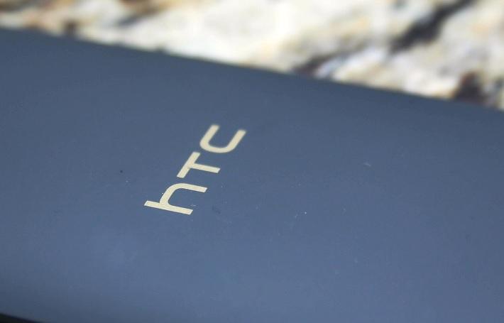 Две новинки от HTC 29 ждём 29 сентября