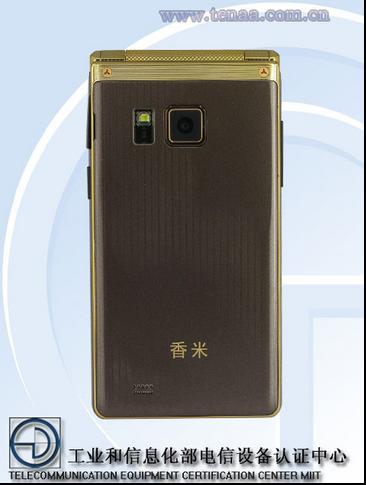 Если снова о Xiaomi? 8 гигабайт оперативной памяти в смартфоне