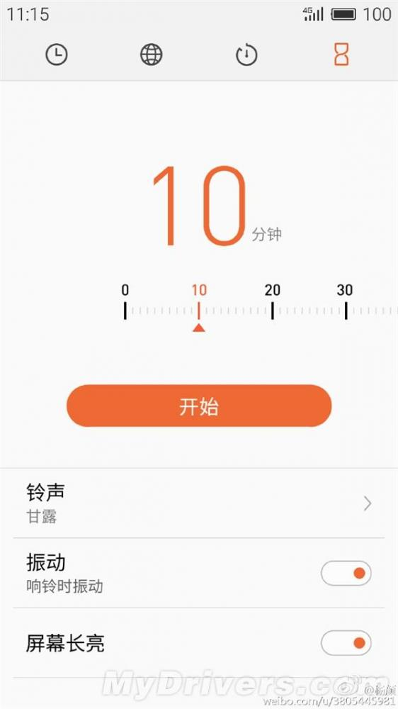 Meizu PRO 5 будет на старте без оболочки Flyme 5