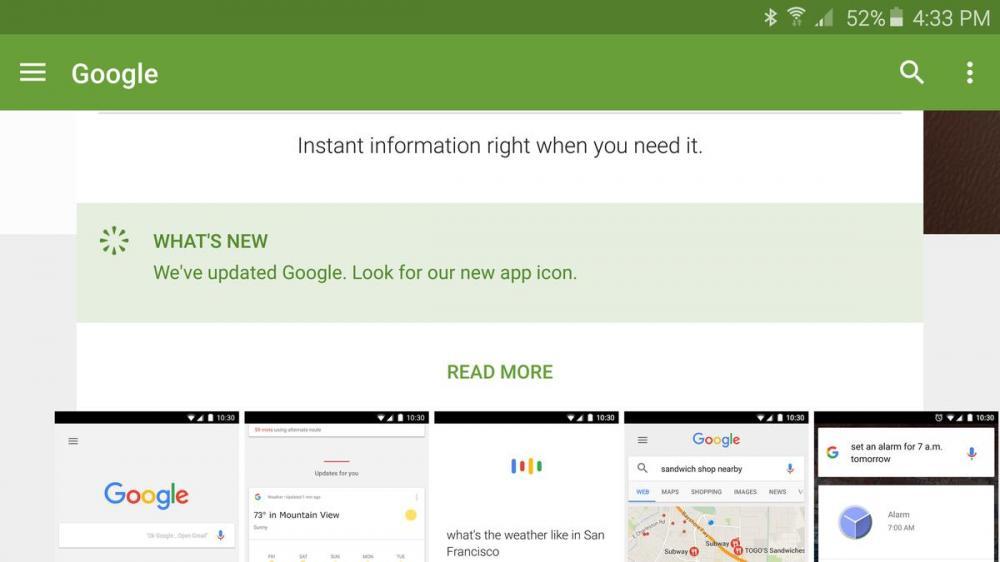 Молчаливое самоуправство Google и чейнджлоги ни о чём