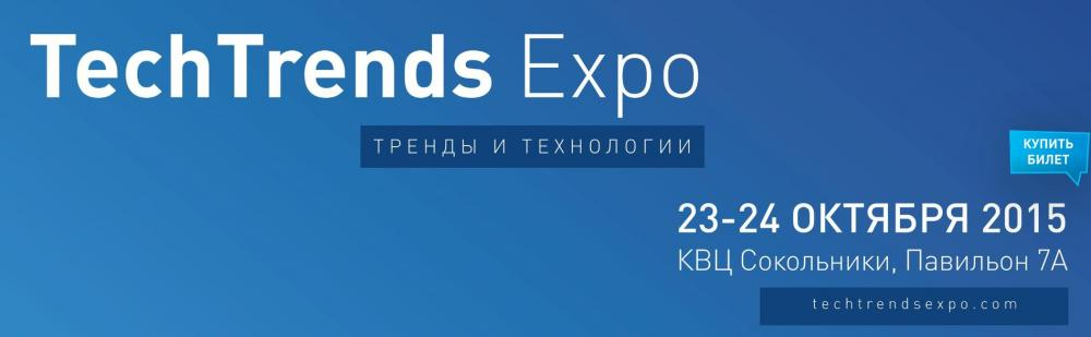 TECHTRENDS EXPO 2015
