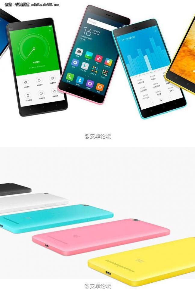 Xiaomi дразнит международным запуском устройства Mi 4C