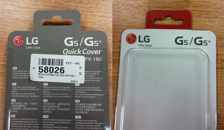 А ведь LG G5 SE правда будет