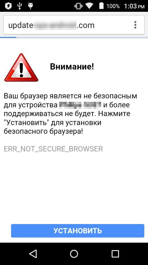 Android-троянец из Google Play обманом заставляет пользователей устанавливать программы