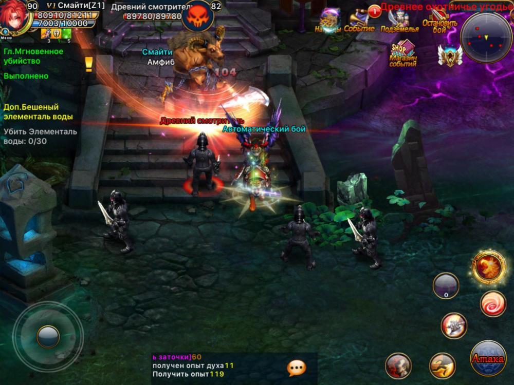 Герои: огнем и Мечом - MMORPG на смартфоне
